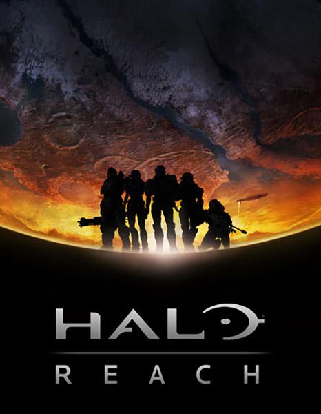 Halo: The Master Chief Collection появится в Steam
