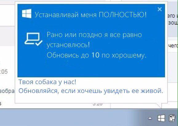 Почему я не хочу переходить с Windows 7 на Windows 10?